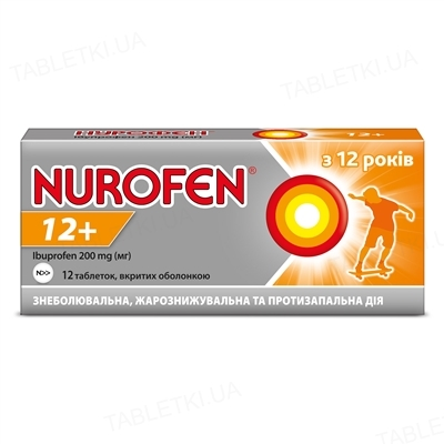 Нурофєн 12+ таблетки, в/о по 200 мг №12
