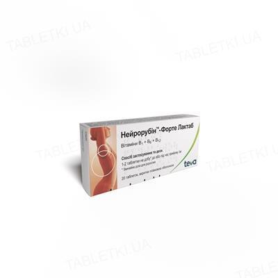Нейрорубин-форте лактаб таблетки, п/плен. обол. №20 (10х2)