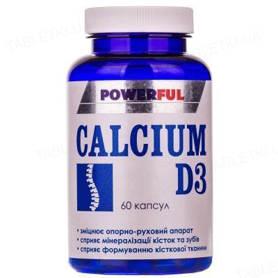 Кальций + Витамин D3 POWERFUL капсулы №60 в бан.