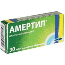 Амертил таблетки, п/о по 10 мг №30 (10х3)