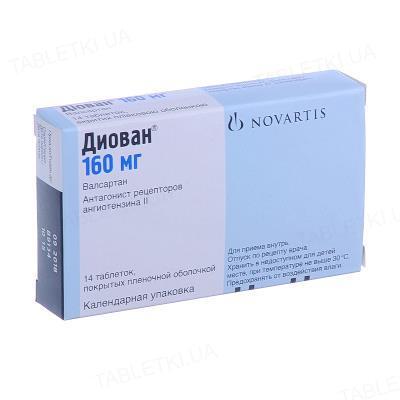 Диован таблетки, п/плен. обол. по 160 мг №14