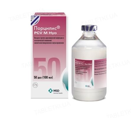 Вакцина Порцилис PCV M. Hyo (ДЛЯ ЖИВОТНЫХ) субъединичная для свиней, 50 доз