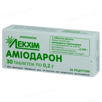 Аміодарон таблетки по 0.2 г №30 (10х3)