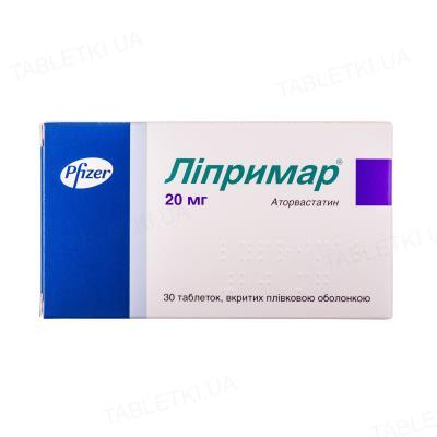 Липримар таблетки, п/плен. обол. по 20 мг №30 (10х3)