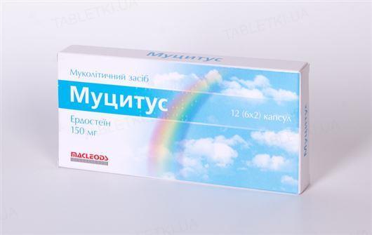 Муцитус капсулы по 150 мг №12 (6х2)