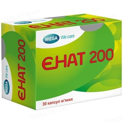 Энат 200 капсулы мягк. по 200 МЕ №30 (10х3)