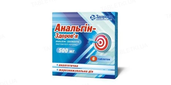 Анальгин-Здоровье таблетки по 500 мг №6