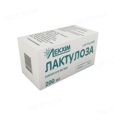 Лактулоза сироп 670 мг/мл по 200 мл в бан.