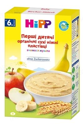 Первые детские сухие хлопья HiPP органические, нежные, 250 г