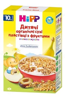 Сухие хлопья HiPP органические, с фруктами, 200 г