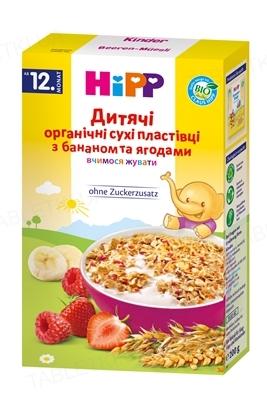 Сухі пластівці HiPP органічні, з бананом та ягодами, 200 г