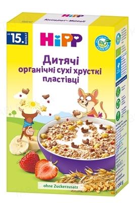 Сухие хрустящие хлопья HiPP органические, 200 г
