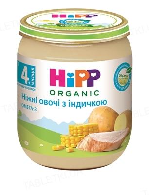 Мясо-овощное пюре HiPP «Нежные овощи с индейкой», 125 г