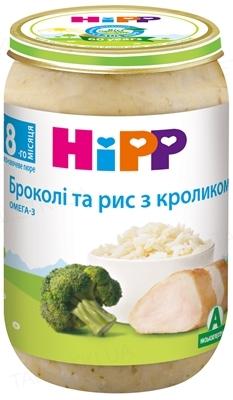 Мясо-овощное пюре HiPP «Брокколи и рис с кроликом», 220 г