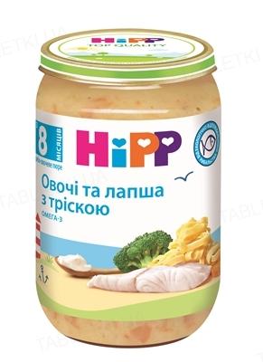 Рыбно-овощное пюре HiPP «Овощи и лапша с треской», 220 г