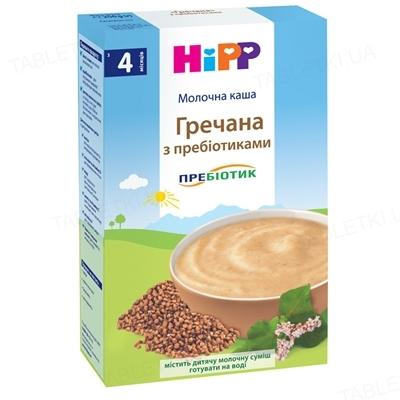 """Молочная каша HiPP """"Гречневая"""" з пребиотиками, 250 г"""