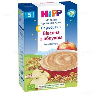 Молочная органическая каша HiPP «Овсяная с яблоком» «Спокойной ночи», 250 г