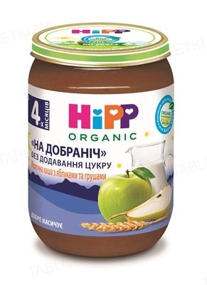 Молочная каша HiPP с яблоками и грушами «Спокойной ночи», 190 г