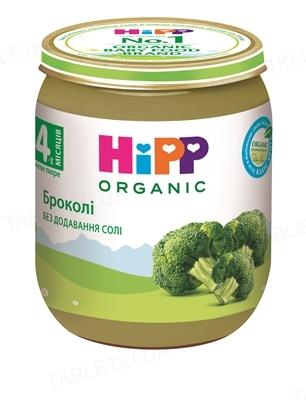 Овощное пюре HiPP «Брокколи», 125 г