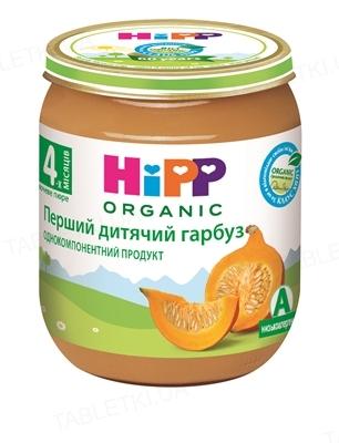 Овощное пюре HiPP «Первая детская тыква», 125 г