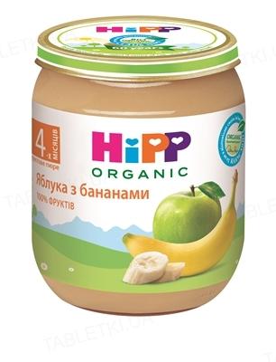 Фруктовое пюре HiPP, «Яблоки с бананами»,125 г