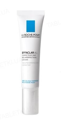 Засіб для обличчя La Roche-Posay Effaclar A.I. коригуючий, локальної дії для жирної і проблемної шкіри, 15 мл