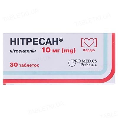 Нитресан таблетки по 10 мг №30 (10х3)