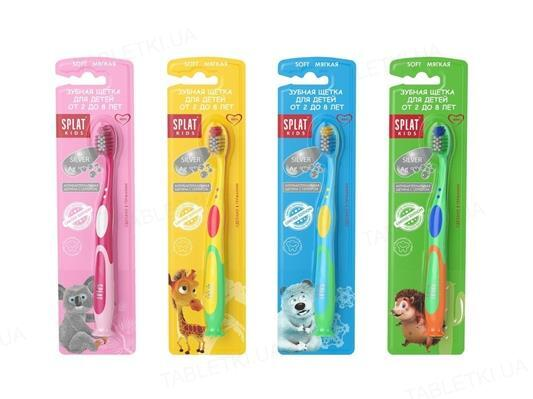 Зубная щетка Splat Kids Soft