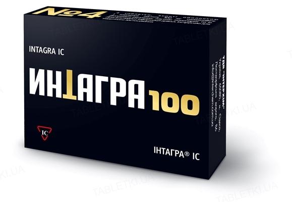 Интагра IC таблетки, п/о по 100 мг №4 (2х2)