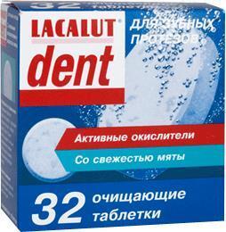Таблетки Lacalut Dent для очистки зубных протезов, 32 штуки