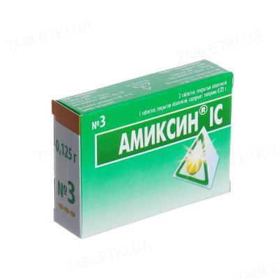 Амиксин IC таблетки, п/о по 0.125 г №9 (3х3)