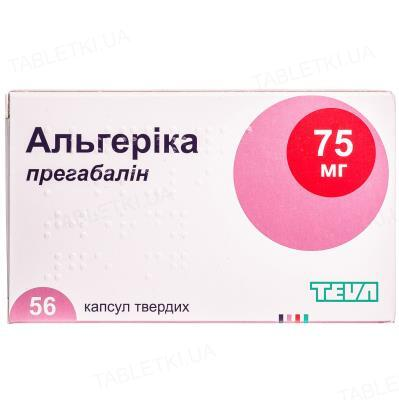 Альгерика капсулы тв. по 75 мг №56 (14х4)