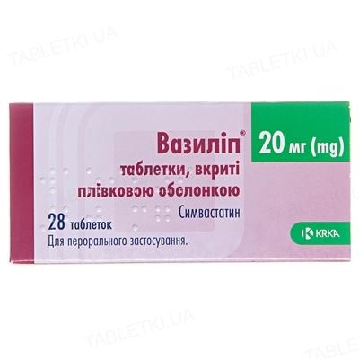 Вазилип таблетки, п/плен. обол. по 20 мг №28 (7х4)