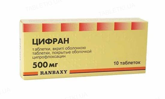 Цифран таблетки, п/о по 500 мг №10