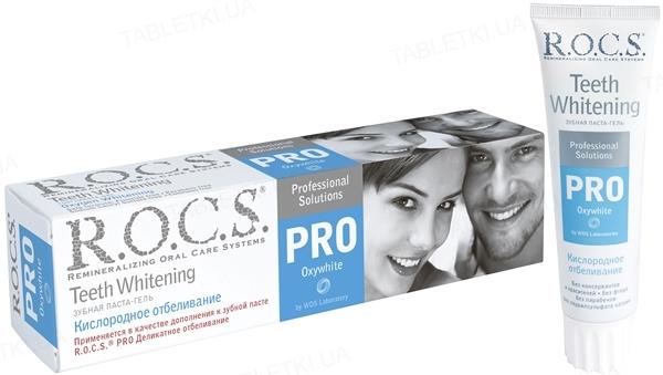 Зубная паста R.O.C.S. Pro Oxywhite, 60 г