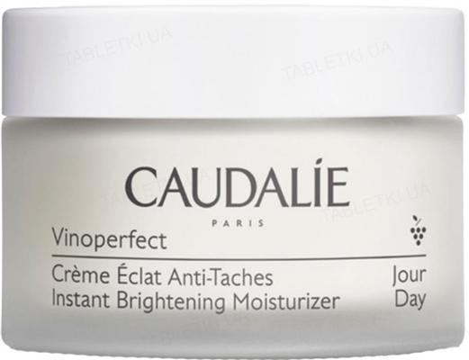 Крем Caudalie Vinoperfect дневной для сияния кожи, 50 мл