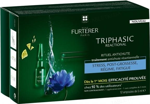 Сыворотка для волос Rene Furterer Triphasic Sudden против выпадения, 12 ампул по 5мл