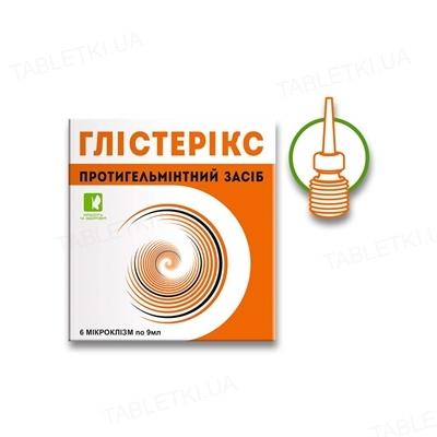 Глістерікс супозиторії рект. рід. по 9 мл №6 у мікроклізм.