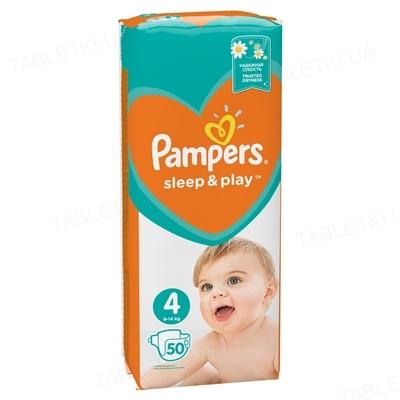 Подгузники детские Pampers Sleep & Play размер 4, 9-14 кг, 50 штук