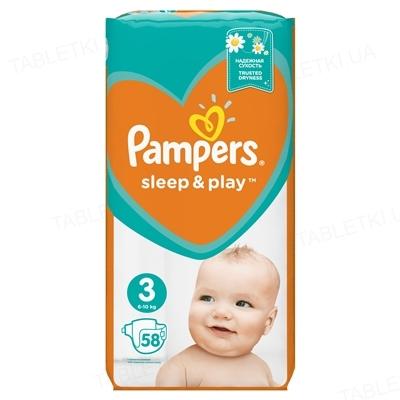 Підгузки дитячі Pampers Sleep & Play розмір 3, 6-10 кг, 58 штук