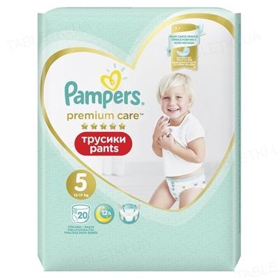 Підгузки-трусики дитячі Pampers Premium Care Pants розмір 5, 12-17 кг, 20 штук