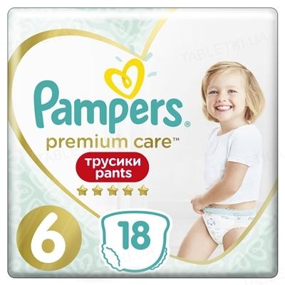 Подгузники-трусики детские Pampers Premium Care Pants размер 6, 15+ кг, 18 штук