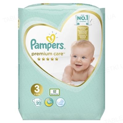 Подгузники детские Pampers Premium Care размер 3, 6-10 кг, 20 штук
