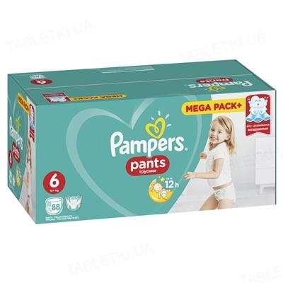 Подгузники-трусики детские Pampers Pants размер 6, 15+ кг, 88 штук