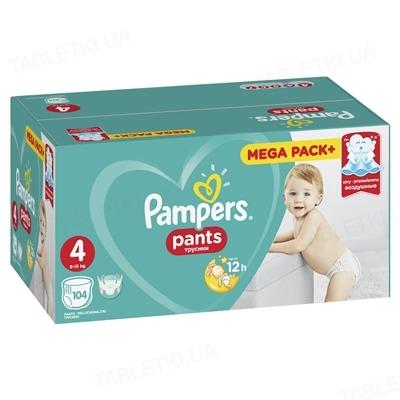 Подгузники-трусики детские Pampers Pants размер 4, 9-15 кг, 104 штуки