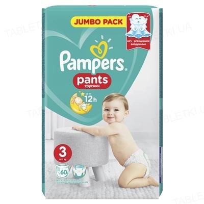 Подгузники-трусики детские Pampers Pants размер 3, 6-11 кг, 60 штук
