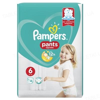 Подгузники-трусики детские Pampers Pants размер 6, 15+ кг, 14 штук