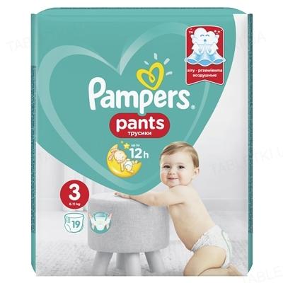 Подгузники-трусики детские Pampers Pants размер 3, 6-11 кг, 19 штук