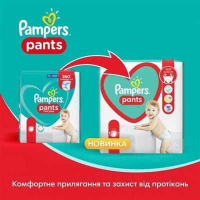 Подгузники-трусики детские Pampers Pants размер 3, 6-11 кг, 120 штук