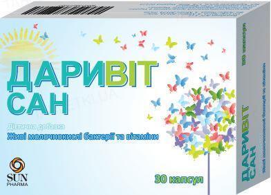 Даривит Сан капсулы №30 (10х3)